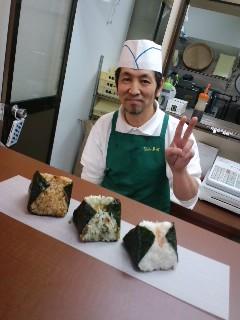 米屋の手作りおにぎり多司(たし)