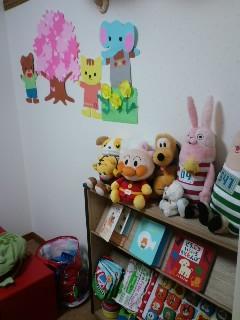 Baby's Room SUNG KAMEARI