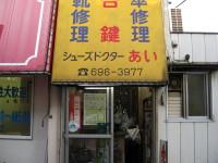 20090601d