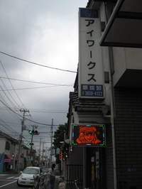 20100629a