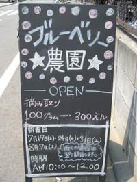20100724a_3