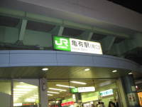 20101004b