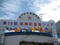 20101016