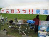 20110503a