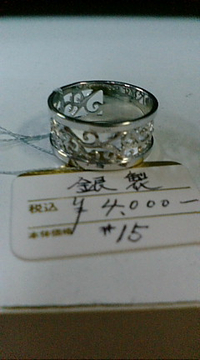 20111005aa