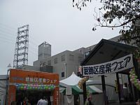 20111022
