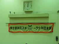 20111203