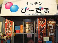 20120110