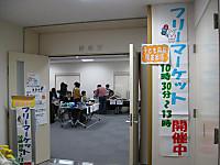 20120317