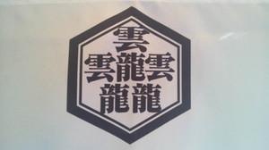 Dsc_0568_2