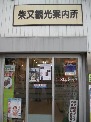 Img_1451