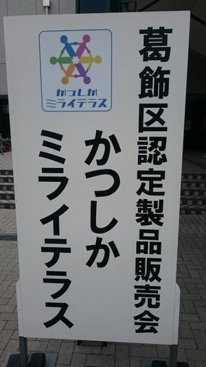 S_dsc_0011_2
